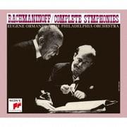 ラフマニノフ:交響曲全集&交響的舞曲
