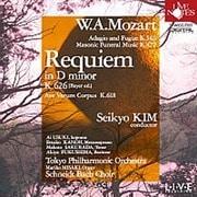 モーツァルト:レクイエム K.626(バイヤー版)ほか