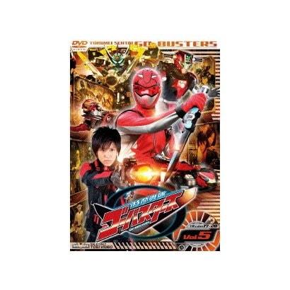 特命戦隊ゴーバスターズ Vol.5 (スーパー戦隊シリーズ) [DVD]