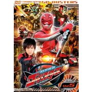 特命戦隊ゴーバスターズ Vol.5 (スーパー戦隊シリーズ)