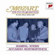 モーツァルト:フルート四重奏曲全集 (ベスト・クラシック100 96)
