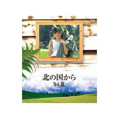 北の国から 84'夏 [Blu-ray Disc]