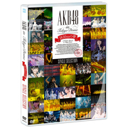 AKB48 in TOKYO DOME~1830mの夢~SINGLE SELECTION