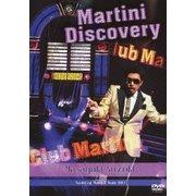 Masayuki Suzuki Taste of Martini Tour 2012 Martini Discovery