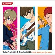GuitarFreaksXG3 & DrumManiaXG3 Original Soundtracks 2nd season