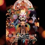 青の祓魔師 -劇場版- オリジナル・サウンドトラック