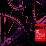 """GIGS""CASE OF BOOWY COMPLETE"