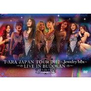 T-ARA JAPAN TOUR 2012 ~Jewelry box~ -LIVE IN BUDOKAN-