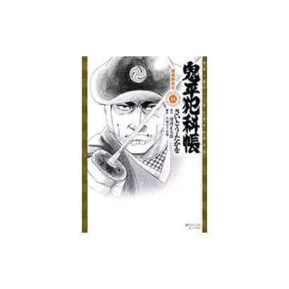 鬼平犯科帳 14(SPコミックス) [コミック]