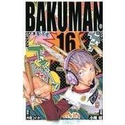 バクマン。 16(ジャンプコミックス) [コミック]
