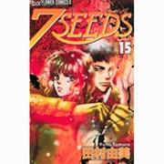 7SEEDS<15>(フラワーコミックス) [コミック]