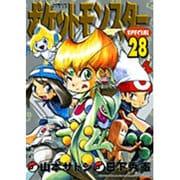 ポケットモンスタースペシャル<28>(てんとう虫コミックス(少年)) [コミック]