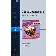 Jon's Chopsticks―ガイコク人ニッポン体験記(ラダーシリーズ) [単行本]