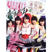 MARQUEE vol.91 [全集叢書]