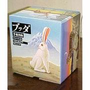 ブッダ全12巻漫画文庫 [文庫]