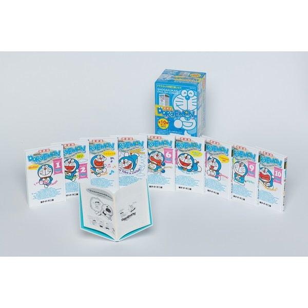 Doraemon 愛蔵版 (小学館イングリッシュ・コミックス) [全集叢書]