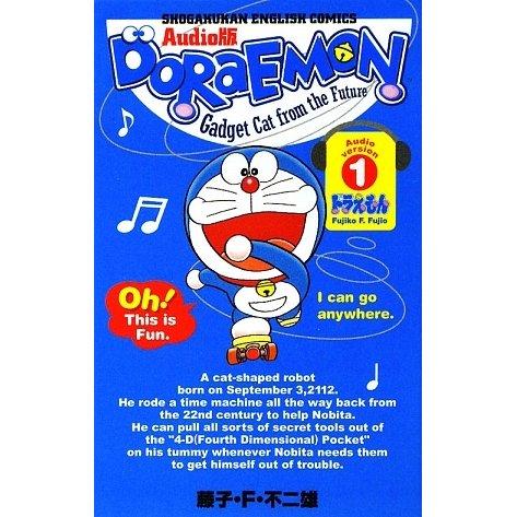 Audio版 DORAEMON〈1〉(小学館イングリッシュ・コミックス) [全集叢書]