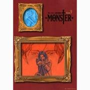 MONSTER 完全版<9>(ビッグ コミックス) [コミック]