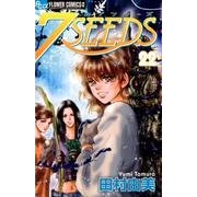 7SEEDS<22>(フラワーコミックス) [コミック]