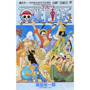 ONE PIECE 61(ジャンプコミックス) [コミック]