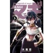 マギ<5>(少年サンデーコミックス) [コミック]