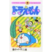 ドラえもん<38>(てんとう虫コミックス(少年)) [コミック]