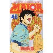 MAJOR(メジャー)<46>(少年サンデーコミックス) [コミック]