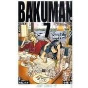 バクマン。 7(ジャンプコミックス) [コミック]