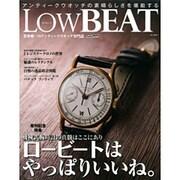 LOW BEAT-アンティークウオッチの素晴らしさを堪能する(CARTOP MOOK) [ムックその他]