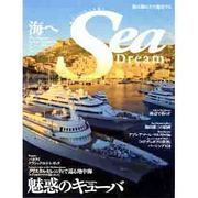 Sea Dream VOL.14-海へ The Magazine for Your Marine Life(KAZIムック) [ムックその他]