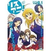 リスアニ! Vol.8.1 (2012 Mar.)(SONY MAGAZINES ANNEX 第 546号) [ムックその他]