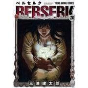ベルセルク 20(ヤングアニマルコミックス) [コミック]