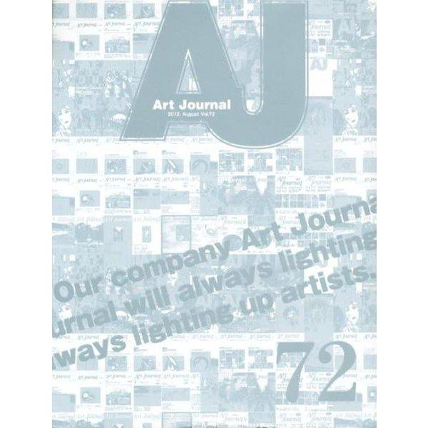 Art Journal Vol.72(2012.August [全集叢書]
