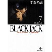 BLACK JACK 7(秋田文庫 1-7) [文庫]