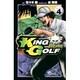 KING GOLF<4>(少年サンデーコミックス) [コミック]