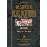 MASTER KEATON / 8 完全版(ビッグ コミックス) [コミック]