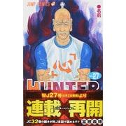 HUNTER×HUNTER 27(ジャンプコミックス) [コミック]