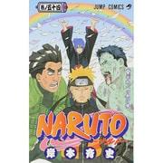 NARUTO 巻ノ54(ジャンプコミックス) [コミック]