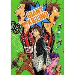 GIANT KILLING 6(モーニングKC) [コミック]