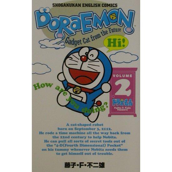Doraemon〈2〉(SHOGAKUKAN ENGLISH COMICS) [コミック]