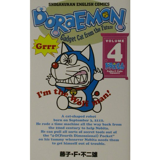 Doraemon〈4〉(小学館イングリッシュ・コミックス) [コミック]