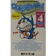 DORAEMON VOLUME 4-Gadget Cat from the Future(SHOGAKUKAN ENGLISH COMICS) [コミック]