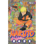 NARUTO 巻ノ35(ジャンプコミックス) [コミック]