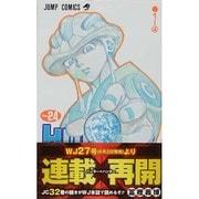 HUNTER×HUNTER 24(ジャンプコミックス) [コミック]