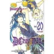 D.Gray-man 20(ジャンプコミックス) [コミック]