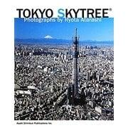 TOKYO SKYTREE―東京スカイツリー公認写真集 [単行本]