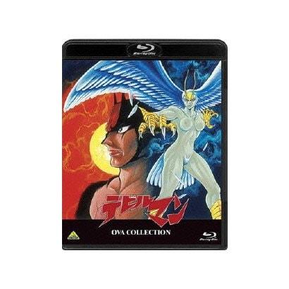 デビルマン OVA COLLECTION [Blu-ray Disc]