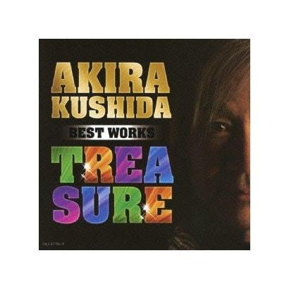串田アキラ/串田アキラ BEST WORKS TREASURE
