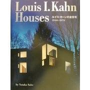 Louis I.Kahn Houses―ルイス・カーンの全住宅:1940-1974 [単行本]