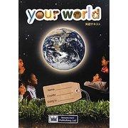 your world英語テキスト [単行本]